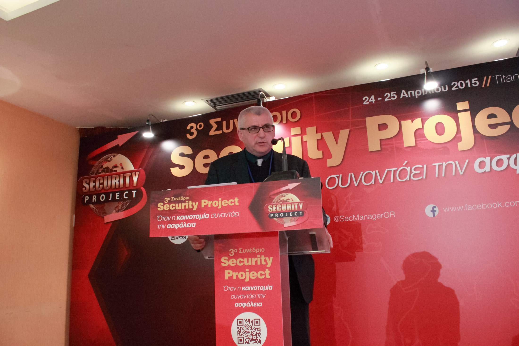 Securityprojecty15