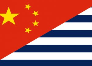 HOW CAN GREECE PAY BACK CHINA?