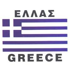 THE GREEK CRISIS:A CRACK IN THE EUROPEAN PROJECT