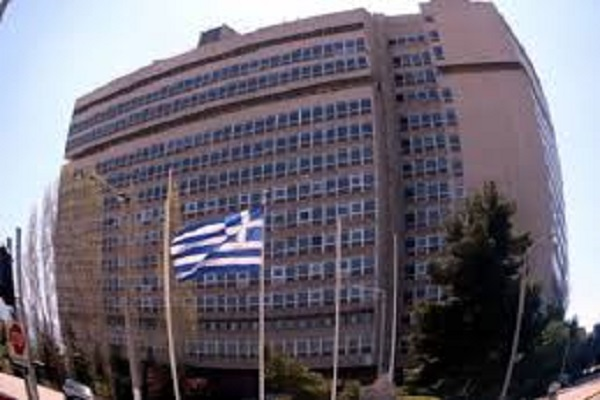 The Greek National Intelligence Services: National Security Challenges, Foreign Espionage, and Illegal Immigration
